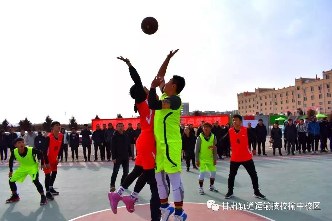 第十届冬季篮球赛西北学区决赛