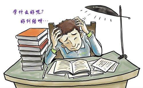 兰州中专学校浅析中考生如何克服焦虑心态?